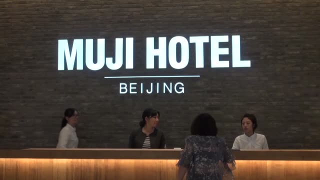 """vídeos y material grabado en eventos de stock de beijing, china, -june 30: the hotel """"muji hotel"""" which embodies the concept of """"muji"""" goods shop will open in beijing on the 30th. the hotel run by... - hutong"""