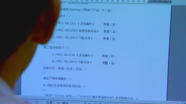 vidéos et rushes de beijing, chinaman working at computer - l'homme et la machine