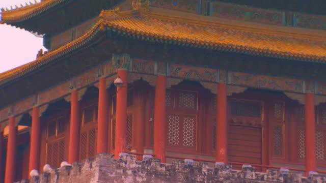 Beijing, ChinaTiananmen Square/ Tian'an Men Square