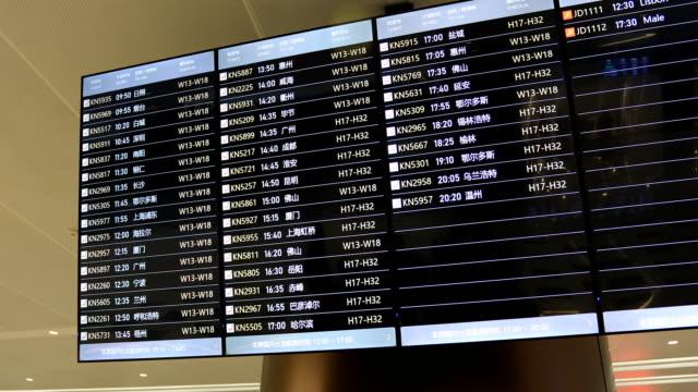 beijing daxing international airport - biglietto aereo video stock e b–roll