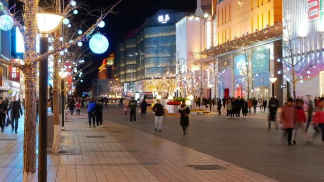 vídeos de stock, filmes e b-roll de beijing, no centro de inverno antes do ano novo chinês - pessoas correndo e comprando presente, preparação para a celebração - ano novo chinês