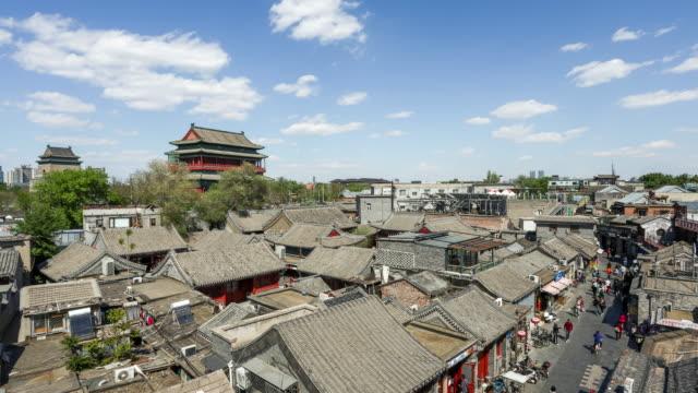 vídeos y material grabado en eventos de stock de beijing drum tower time lapse - hutong