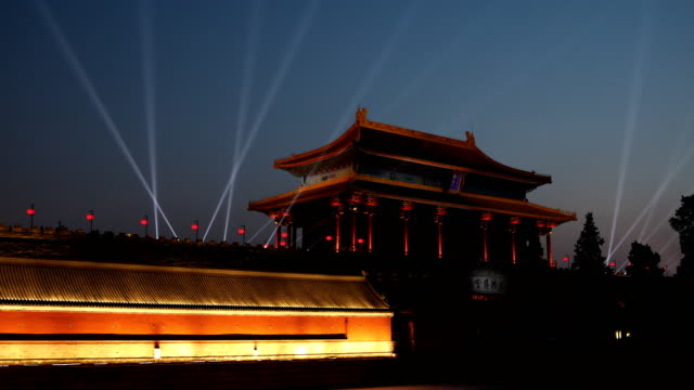 beijing forbidden city night lights - forbidden city stock videos & royalty-free footage