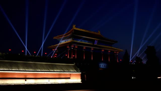 北京紫禁城ナイトライト - サーチライト点の映像素材/bロール