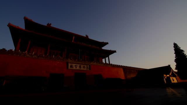 beijing forbidden city sunset - forbidden city stock videos & royalty-free footage