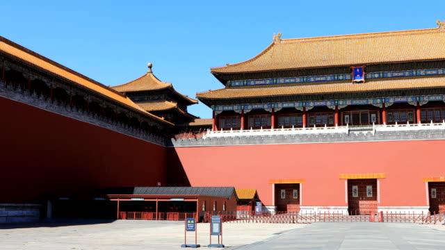 beijing forbidden city - forbidden city stock videos & royalty-free footage