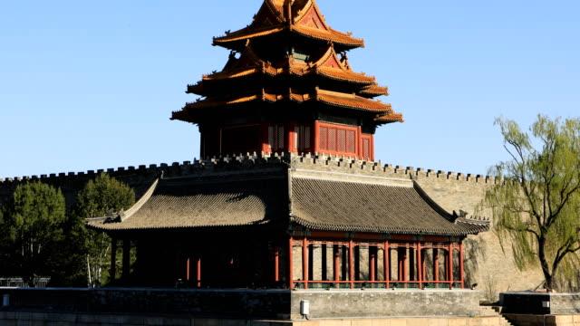 beijing forbidden city - 首都 個影片檔及 b 捲影像