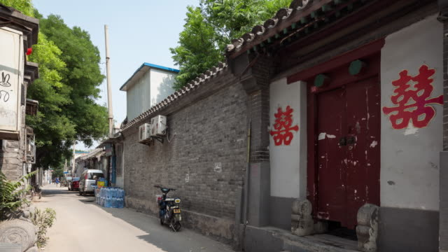 t/l ws zo beijing hutong - hutong alley stock videos & royalty-free footage