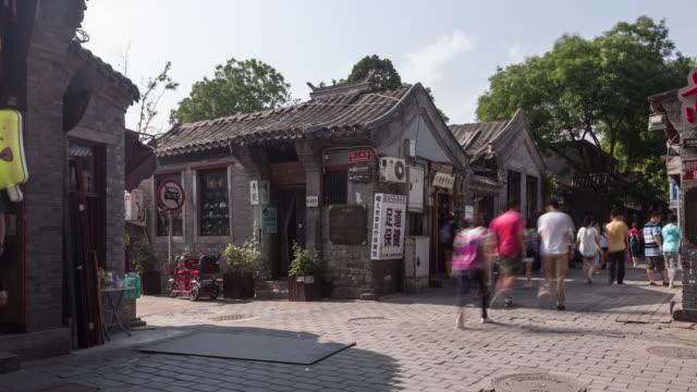 t/l ws pan beijing hutong - hutong alley stock videos & royalty-free footage