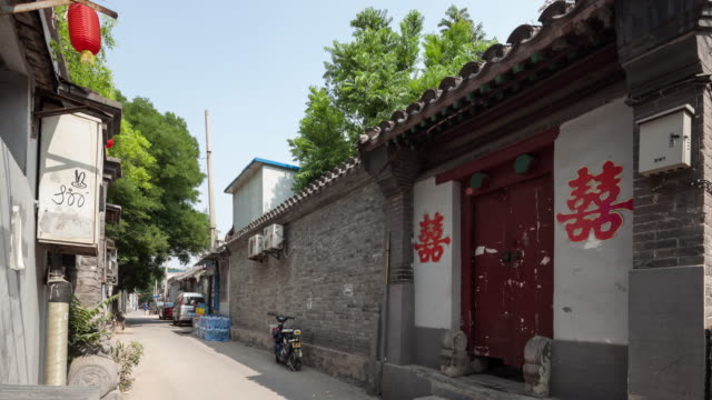 T/L WS Beijing Hutong