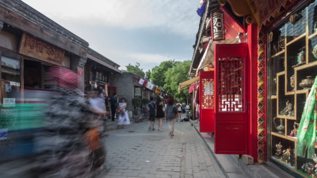 t/l ws zi beijing hutong - hutong alley stock videos & royalty-free footage