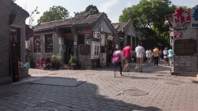 vídeos y material grabado en eventos de stock de t/l ws zo beijing hutong - hutong