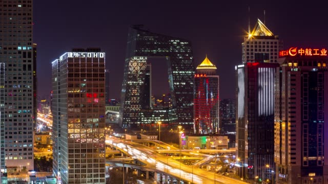t/l td beijing international trade center at night / beijing, china - beijing点の映像素材/bロール