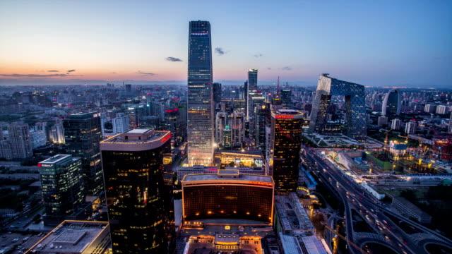 Beijing International Trade Center,China