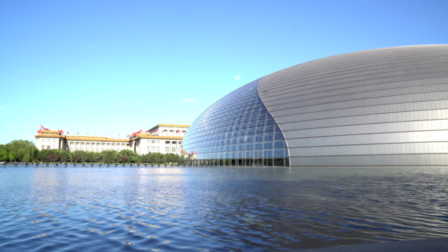 Beijing National Grand Theatre at daytime