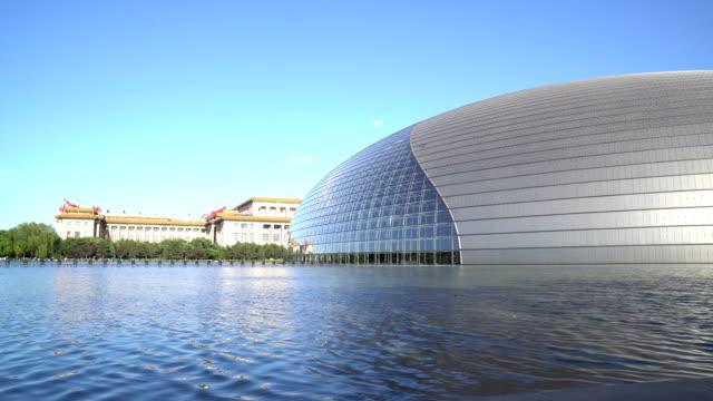 beijing national grand theatre at daytime - establishing shot stock-videos und b-roll-filmmaterial