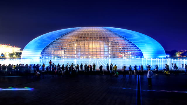 beijing national grand theatre at night - pechino video stock e b–roll