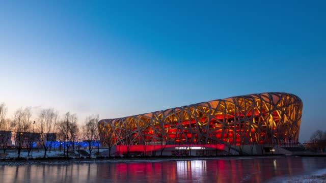 t/l pan beijing national stadium / beijing, china - オリンピックスタジアム点の映像素材/bロール