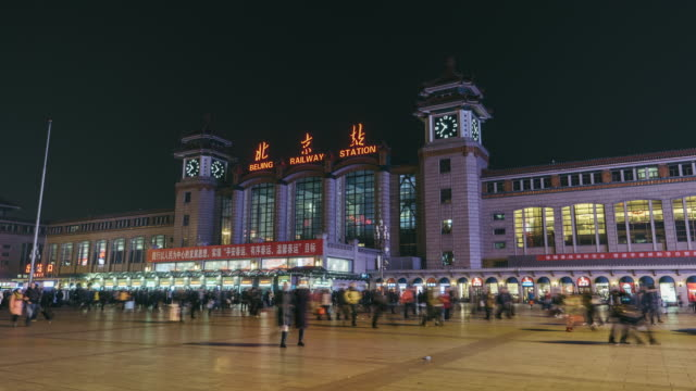 t/l ws la zi beijing railway station at night - beijing stock videos & royalty-free footage