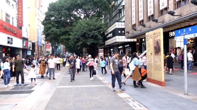 beijing road pedestrian street / guangzhou, china - guangzhou stock videos & royalty-free footage