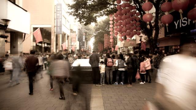 T/L WS Beijing Road Pedestrian Street / Guangzhou, China