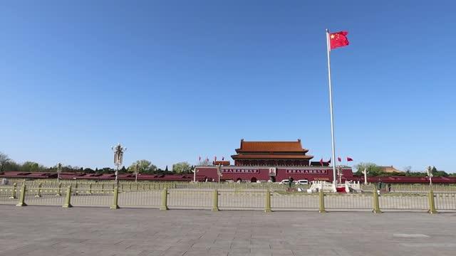 北京天安門広場 - 中国の国旗点の映像素材/bロール