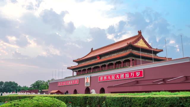vídeos de stock, filmes e b-roll de beijing tiananmen square - portão da paz celestial de tiananmen