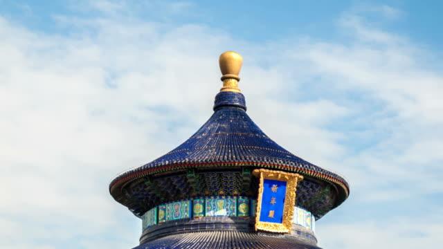beijing tiantan temple under blue sky timelapse - besichtigung stock-videos und b-roll-filmmaterial