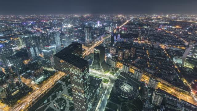 T/L WS HA ZI Beijing Urban Skyline at Night / Beijing, China