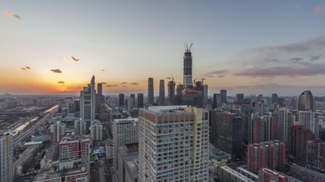 T/L WS HA ZO 北京都市スカイライン、夕暮れのサンセット トランジション/北京、中国