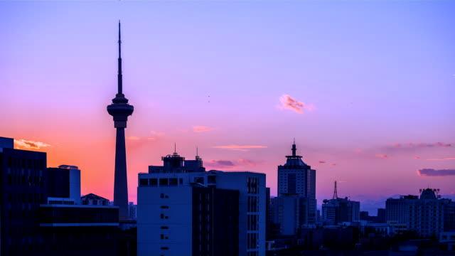 Peking,