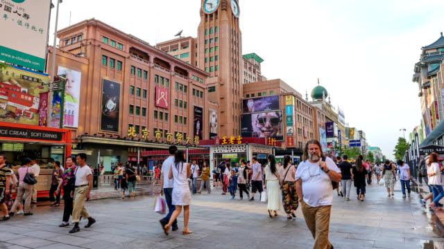 Beijing Wangfujing Street crowd