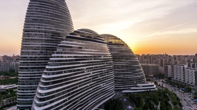 beijing wangjing soho sunset time lapse