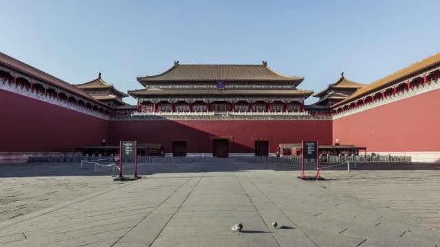 beijing, kina-mar 21,2016: the meridian gate byggnaden (en del av den förbjudna staden) och himlen, beijing, kina - mar bildbanksvideor och videomaterial från bakom kulisserna