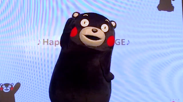 beijingkumamoto prefecture's popular bearlike mascot made a fresh debut in china on march 19 when its new chinese name was revealed at a news... - アイデンティティー点の映像素材/bロール