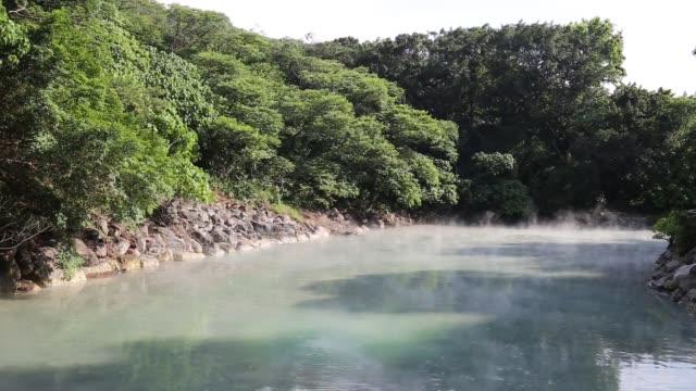Beitou thermal valley near Taipei, Capital of Taiwan