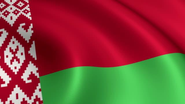 Belarus Flag Loopable