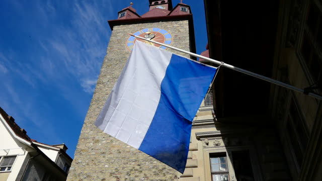 Bell Tower and Lucerne Flag in Town Hall