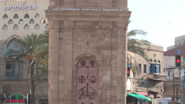 belltower facade, jaffa, israel - jaffa stock videos & royalty-free footage