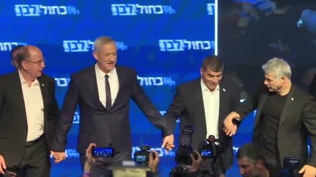 benjamin netanyahu parecia estar en ventaja el miercoles para conservar su cargo de primer ministro de israel para frustracion de quienes deseaban... - benjamin netanyahu stock videos & royalty-free footage
