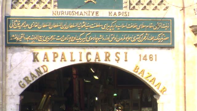 CU Beyazit Gate to Grand Bazaar, Istanbul, Turkey