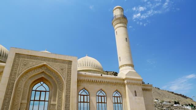 bibi-heybat mosque in baku city - azerbaigian video stock e b–roll