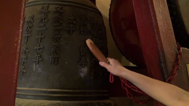 big bell at man mo temple - bell stock videos & royalty-free footage