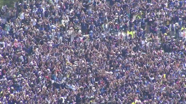 vídeos de stock, filmes e b-roll de big crowd watching 'fifa world cup', kochi, japan - campeonato esportivo
