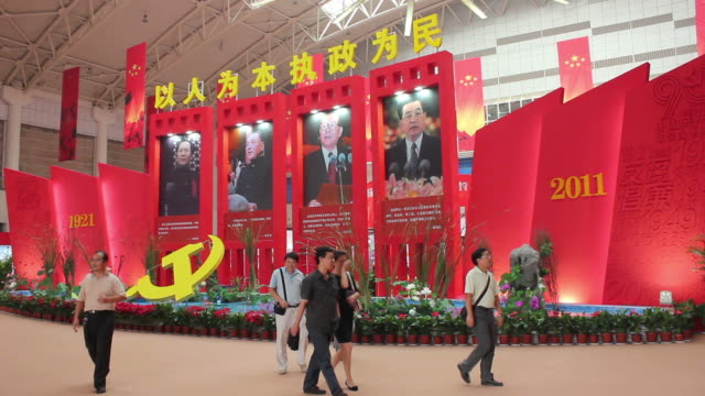 ws big hall to an exhibition of china communist party/xian,shaanxi,china - communist party stock videos and b-roll footage