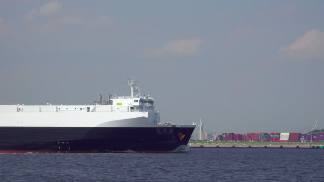 Groot schip