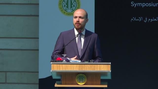 vídeos y material grabado en eventos de stock de bilal erdogan, member of the board of trustees of prof. dr. fuat sezgin research foundation for the history of science in islam, coskun yilmaz, the... - new age
