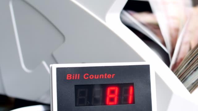 Bill counting machine