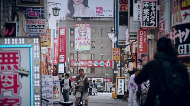 Billboard Covered Tokyo Street