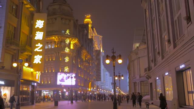 binjiang avenue, tianjin, china - tianjin stock videos & royalty-free footage